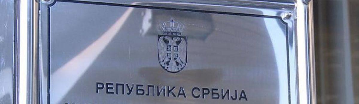 Obaveštenje o dobijanju saglasnosti MINISTRASTVA PROSVETE, NAUKE I TEHLOŠKOG RAZVOJA Republike Srbije za uspostavljanje saradnje u oblasti obrazovanja i vaspitanja.